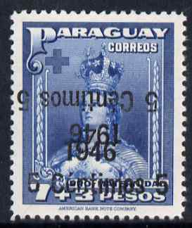 Paraguay 1946 surcharged 5c on 7p + 3p blue with surch doubled, one inverted unmounted mint, SG 635var
