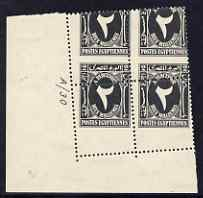 Egypt 1927-56 Postage Due 2m grey unmounted mint corner plate block of 4 (plate A/30) with wild perforations specially produced for the Royal Collection (as SG D173)