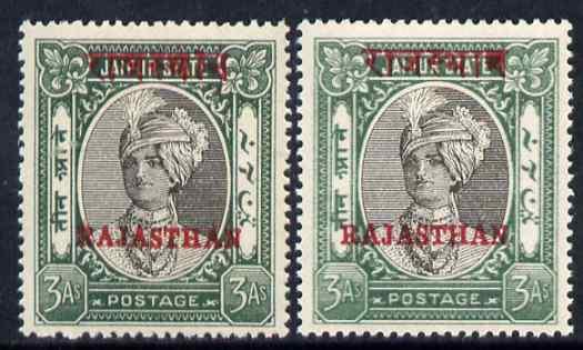 Indian States - Rajasthan 1950 Jaipur 3a opt