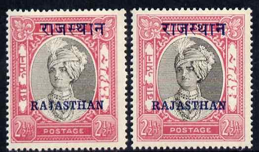 Indian States - Rajasthan 1950 Jaipur 2.5a opt