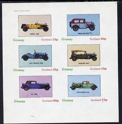 Grunay 1982 Early Cars (Lancia 1921, Packard 1927 etc) imperf set of 6 values (15p to 75p) unmounted mint