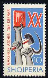 Albania 1964 Hammer & Sickle 10L unmounted mint, SG 863