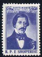 Albania 1958 Veqilharxho (patriot) 5L blue unmounted mint, SG 608