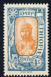 Ethiopia 1919 Pictorial 4g orange & blue unmounted mint, SG 186