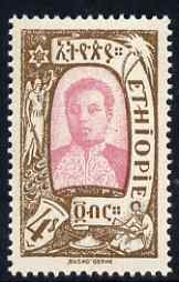 Ethiopia 1919 Pictorial $4 pink & brown unmounted mint, SG 193