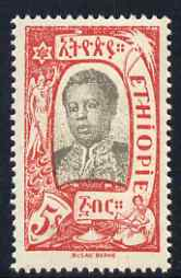 Ethiopia 1919 Pictorial $5 grey & red unmounted but some gum disturbance from backing paper, SG 194