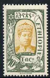 Ethiopia 1919 Pictorial $10 yellow & olive unmounted but gum flattened from backing paper, SG 195