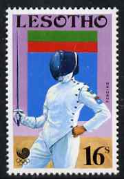 Lesotho 1988 Olympic Games 16s Fencing the unissued stamp (showing the obsolete Lesotho flag) unmounted mint and rare (see note after SG 842