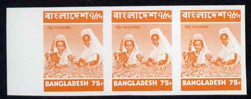 Bangladesh 1973 Plucking Tea 75p orange imperf marginal strip of 3 unmounted mint as SG30