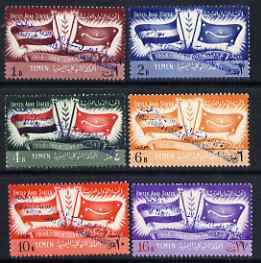Yemen - Royalist 1964 Flag definitive set of 6 opt\D5d FREE YEMEN in black fine unmounted mint, Mi A85-F85