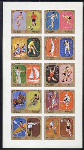 Sharjah 1972 Munich Olympic Sports imperf set of 10 unmounted mint, Mi 942-51B