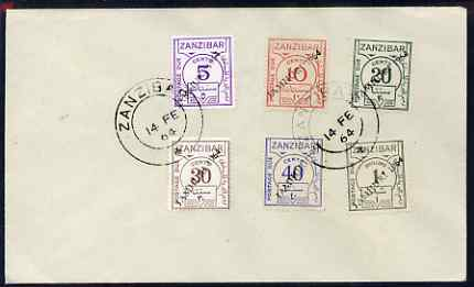Zanzibar 1964 Postage Due set of 6 each handstamped \D4JAMHURI 1964\D5 on Cover and cancelled 14 Feb 1964
