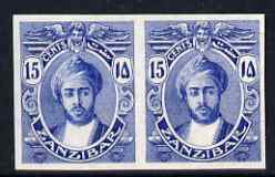 Zanzibar 1913 Sultan 15c imperf proof pair in issued colour on ungummed watermarked paper (as SG 251)