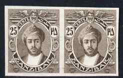 Zanzibar 1913 Sultan 25c imperf proof pair in issued colour on ungummed watermarked paper (as SG 252)