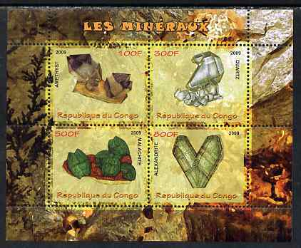 Congo 2009 Minerals perf sheetlet containing 4 values unmounted mint