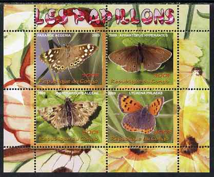 Congo 2009 Butterflies perf sheetlet containing 4 values unmounted mint