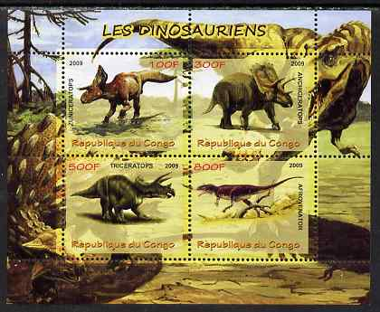 Congo 2009 Dinosaurs perf sheetlet containing 4 values unmounted mint