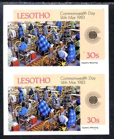 Lesotho 1983 Tapestry Weaving 30s (from Commonwealth Day set) imperf pair unmounted mint as SG537