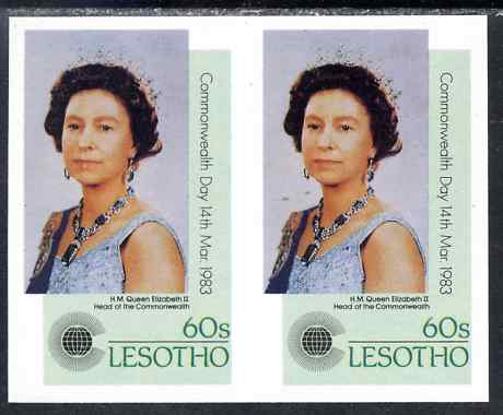 Lesotho 1983 Queen Elizabeth II 60s (from Commonwealth Day set) imperf pair unmounted mint as SG538