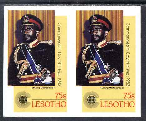 Lesotho 1983 King Moshoeshoe 75s (from Commonwealth Day set) imperf pair unmounted mint as SG539