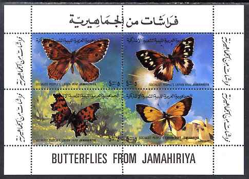Libya 1981 Butterflies composite perf sheetlet #1 containing the 4 x 5dh values unmounted mint as SG 1102-05