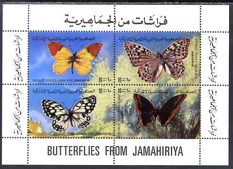 Libya 1981 Butterflies composite perf sheetlet #2 containing the 4 x 10dh values unmounted mint as SG 1106-09