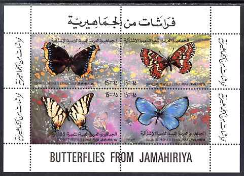 Libya 1981 Butterflies composite perf sheetlet #3 containing the 4 x 15dh values unmounted mint as SG 1110-13