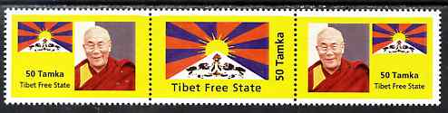Tibet 1998 Free State propaganda perf strip of 3 showing the Dalai Lama & outlawed Flag unmounted mint