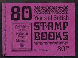 Booklet - Great Britain 1971 Machins 30p booklet (April 1971) complete and fine SG DQ57