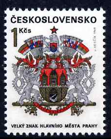 Czechoslovakia 1968 Arms of Prague 1k unmounted mint SG 1779