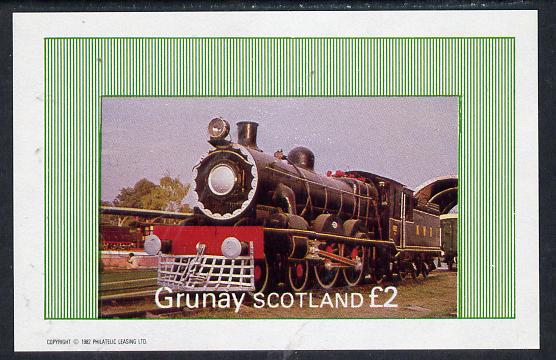 Grunay 1982 Steam Locos #01 imperf deluxe sheet (�2 value) unmounted mint