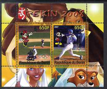 Benin 2007 Beijing Olympic Games #21 - Baseball (5) perf s/sheet containing 2 values (Disney characters in background) unmounted mint. Note this item is privately produced and is offered purely on its thematic appeal
