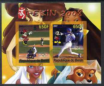 Benin 2007 Beijing Olympic Games #21 - Baseball (5) imperf s/sheet containing 2 values (Disney characters in background) unmounted mint. Note this item is privately produced and is offered purely on its thematic appeal