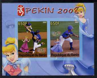 Benin 2007 Beijing Olympic Games #08 - Baseball (2) imperf s/sheet containing 2 values (Disney characters in background) unmounted mint. Note this item is privately produced and is offered purely on its thematic appeal