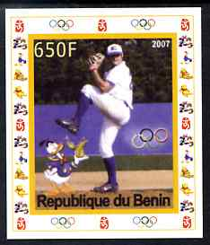 Benin 2007 Baseball #01 individual imperf deluxe sheet with Olympic Rings & Disney Character unmounted mint