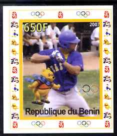 Benin 2007 Baseball #02 individual imperf deluxe sheet with Olympic Rings & Disney Character unmounted mint