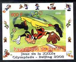 Benin 2008 Disney Characters playing Baseball #04 individual imperf deluxe sheet with Olympic Rings unmounted mint. Note this item is privately produced and is offered purely on its thematic appeal