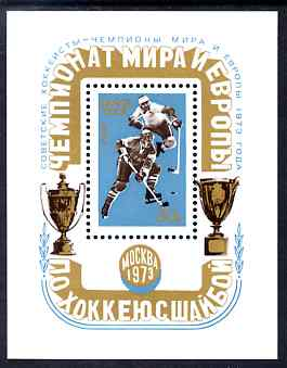 Russia 1973 Ice Hockey Championships perf m/sheet unmounted mint, SG MS 4150