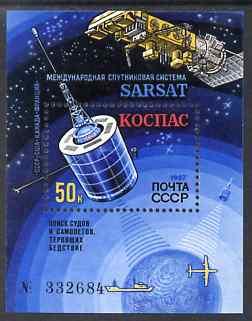 Russia 1987 5th Anniversary of KOSPAS - SARSAT perf m/sheet unmounted mint, SG MS 5804
