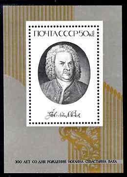 Russia 1985 300th Birth Anniversary of Bach perf m/sheet unmounted mint, SG MS 5536