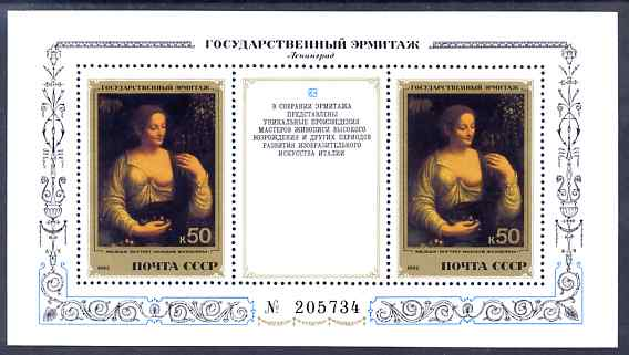 Russia 1982 Italian Paintings in the Hermitage Museum perf m/sheet unmounted mint, SG MS 5288