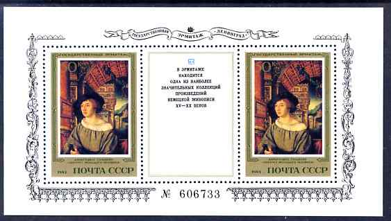 Russia 1983 German Paintings in the Hermitage Museum perf m/sheet unmounted mint, SG MS 5387