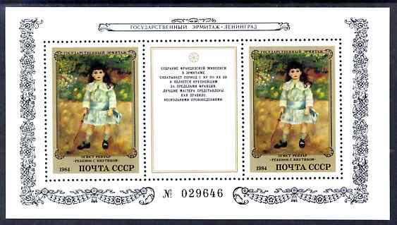 Russia 1984 French Paintings in the Hermitage Museum perf m/sheet unmounted mint, SG MS 5506