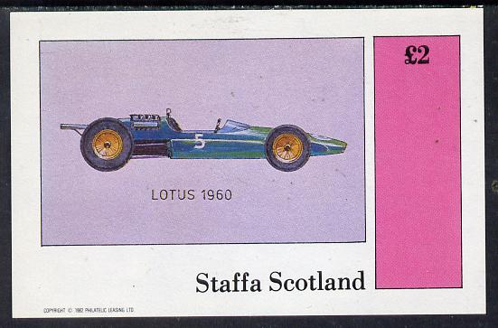 Staffa 1982 Early Racing Cars (Lotus) imperf deluxe sheet (�2 value) unmounted mint
