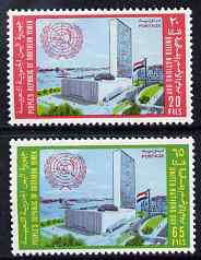 Southern Yemen 1969 United Nations Day perf set of 2 unmounted mint, Michel 53-4