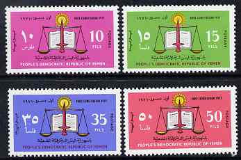 Yemen - Republic 1971 New Constitution perf set of 4 unmounted mint, SG 68-71