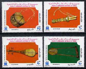 Yemen - Republic 1978 Musical Instruments perf set of 4 unmounted mint, SG 197-200