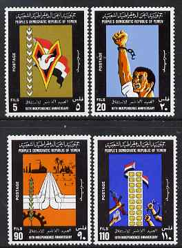 Yemen - Republic 1977 Tenth Anniversary of Independence perf set of 4 unmounted mint, SG 192-5