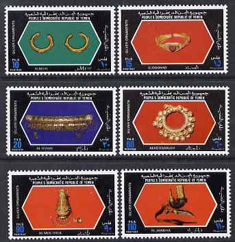 Yemen - Republic 1978 Silver Ornaments perf set of 6 unmounted mint, SG 201-6