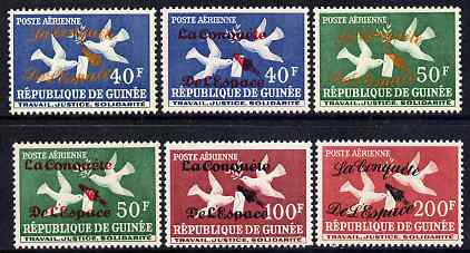 Guinea - Conakry 1962 Conquest of Space overprinted set of 6 unmounted mint SG 343-8